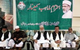 منہاج القرآن انٹرفیتھ ریلیشنز کے زیراہتمام احترام مذاہب سیمینار
