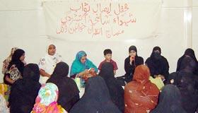 منہاج القرآن ویمن لیگ لیاری ٹاؤن (کراچی) کے زیراہتمام محفل ایصال ثواب برائے شہداء سانحہ آتشزدگی