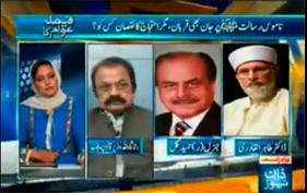 Dawn News: Shaykh-ul-Islam on Blasphemous Film