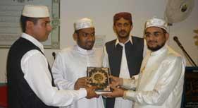 منہاج القرآن انٹرنیشنل (گارج لے گونس، فرانس ) کے زیر اہتمام ختم قرآن پاک کا عظیم الشان پروگرام