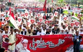 عظمت مصطفیٰ (ص) ریلی : راولپنڈی، اسلام آباد