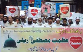 Azmat-e-Rasool Rally (S.A.W.) held in Peshwar