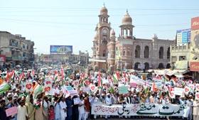 MQI (Multan) takes out Azmat-e-Rasool (S.A.W.) rally