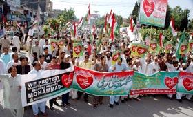 عظمتِ مصطفی (ص) ریلی: میرپور آزاد کشمیر