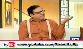 Acha Siasatdaan Acha Madari Bhi Hota Hai