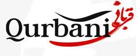 Share The Belssings Of Qurbani – 2012