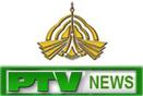 پی ٹی وی نیوز: توہین آمیز فلم کے خلاف ڈاکٹر محمد طاہرالقادری کا انٹرویو