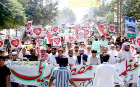 نشتر ٹاؤن لاہور : یوم عظمت مصطفیٰ (ص)