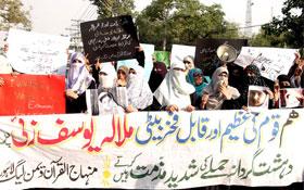 لاہور : ملالہ یوسف زئی پر قاتلانہ حملے کے خلاف منہاج القرآن ویمن لیگ کا احتجاجی مظاہرہ