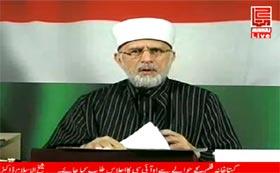 ڈاکٹر طاہر القادری کا 23 دسمبر کو وطن واپسی کا اعلان