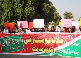 MWL pays rich tributes to Malala Yousafzai