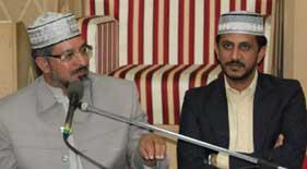 منہاج القرآن انٹرنیشنل (فرانس) کے زیر اہتمام ہفتہ وار شب بیداری