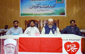 MSM (KPK) organizes Students Convention