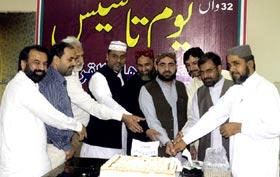 تحریک منہاج القرآن کا 32 واں یوم تاسیس