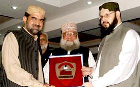 بزم قادریہ منہاج یونیورسٹی کے زیراہتمام تقریب تقسیم انعامات