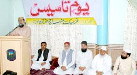 فیصل آباد : تحریک منہاج القرآن کا یوم تاسیس