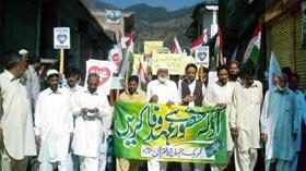عباس پور آزاد کشمیر : عظمت مصطفی (ص) ریلی