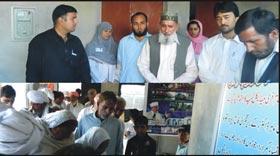 چکوال : منہاج ویلفیئر فاؤنڈیشن کے زیراہتمام فری میڈکل کیمپ