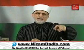 Intakhab Nahi Inqalab