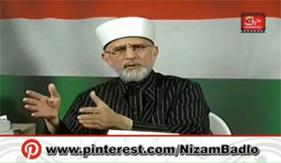 Zulm ky Khilaf awaz na uthany wala bhi Zulm ka Muaawin hai
