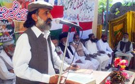 منہاج القرآن اسلامک سنٹر کھوڑہ شریف کی افتتاحی تقریب