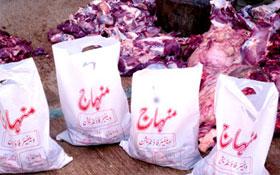 ہارون آباد : اجتماعی قربانی 2012ء