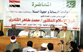 Shaykh-ul-Islam speaks to students of Al-Azhar University