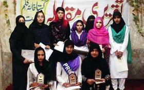 جہلم: تقریری مقابلہ بعنوان گستاخانہ فلم اور امت مسلمہ کی ذمہ داریاں