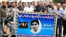 منہاج القرآن انٹرفیتھ ریلیشنز کے زیراہتمام ملالہ یوسف زئی کے لیے دعائیہ تقریب