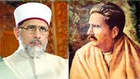 Iqbal's message still relevant: Dr Muhammad Tahir-ul-Qadri