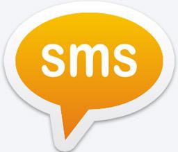 موبائل میسیجنگ سسٹم