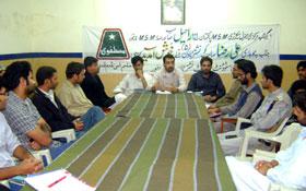 لاہور : ایم ایس ایم کی عزم انقلاب کارنر میٹنگز