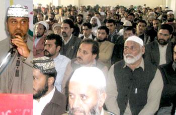 ایبٹ آباد : ورکرز کنونشن 2012ء