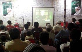 پاکپتن شریف: آؤ پاکستان بچائیں! (پروجیکٹر پروگرام)