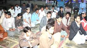 لاہور : ایم ایس ایم کے زیراہتمام پیغام حسین رضی اللہ عنہ کانفرنس