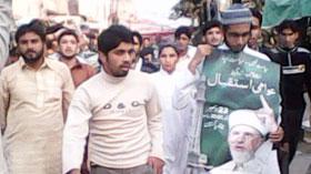 ایم ایس ایم لاہور : جاگو لاہور مہم کا تیسرا دن