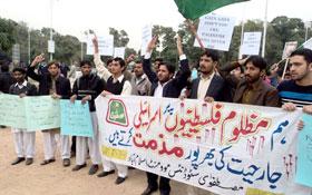 اسلام آباد : غزہ میں دہشت گردی کے خلاف احتجاج