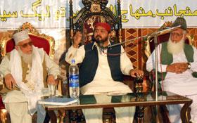 سیالکوٹ : پیغام امام حسین (رض) کانفرنس
