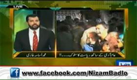 Riasat-e-Pakistan ka mozoo ab Insan nahi raha