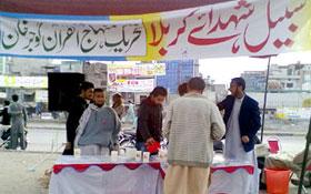 گوجر خان : محرم الحرام کے موقع پر دودھ کی سبیل