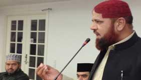 ڈنمارک: شہادت امام حسین رضی اللہ عنہ کانفرنس