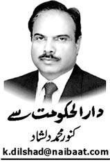 Siasi aur Intikhabi Nizam mein Change ki Khawahish (Daily Nai Baat)