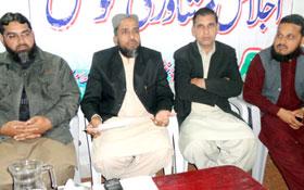 اسلام آباد: فیڈرل منہاجینز فورم کا اجلاس