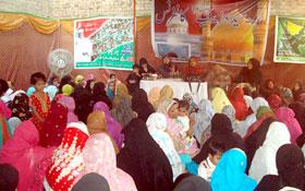 نواب شاہ : سیدہ حضرت زینب (رض) کانفرنس