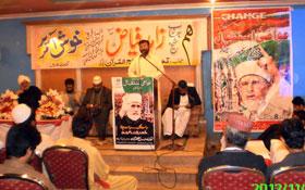 پتوکی : تحریک منہاج القرآن کے زیراہتمام ورکرز کنونشن