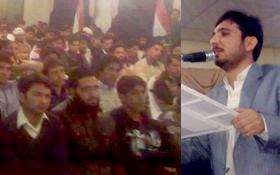 وہاڑی : ایم ایس ایم کے زیراہتمام پاکستان بچاؤ ریلی