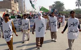 ڈیرہ غازیخان : ایم ایس ایم کے زیراہتمام پاکستان بچاؤ طلبہ مارچ