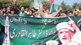 اسلام آباد : غلام حیدربٹ 23 دسمبر کے پروگرام میں شرکت کے لئے پیدل روانہ