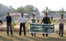 لاہور : ایم ایس ایم منہاج یونیوسٹی کا نظام کیخلاف اظہار یکجہتی