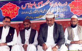 میرپور آزاد کشمیر: اجلاس بسلسلہ عوامی اسقبال